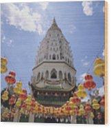 Malaysian Temple Wood Print