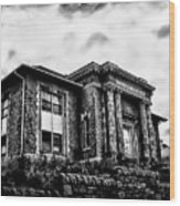 Manayunk Branch Of The Free Library Of Philadelphia Wood Print