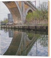 Manayunk Canal Bridge Reflection Wood Print