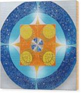 Mandala 15 Wood Print
