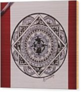 Mandala Art Wood Print