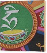 Mandala Hrih Wood Print