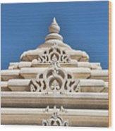 Mandir # 3 Wood Print