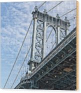Manhattan Bridge 4 Wood Print