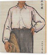 Mao Zedong Wood Print