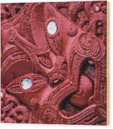 Maori Tilted Head Wood Print