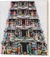 Mariamman Temple 3 Wood Print