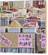 Market Way Wood Print