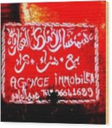 Marrakech Real Estate Agency Wood Print