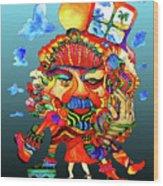 Martin-hardy-hula-girl1 Wood Print