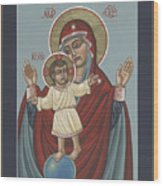 Mary, Mother Of Mercy - Dedicated To Pope Francis In This Year Of Mercy 289 Wood Print