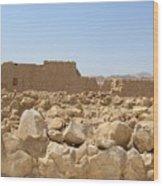 Masada II Wood Print
