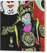 Masked Magician Wood Print
