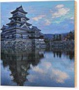 Matsumoto Castle 1182 Wood Print