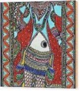 Matsya Awatar 1 Wood Print