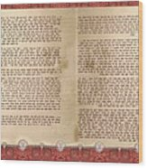 Meguilat Esther-esther Scroll The Whole Text Wood Print