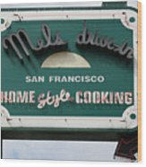 Mel's Drive-in Diner Sign In San Francisco - 5d18015 Wood Print by Wingsdomain Art and Photography