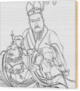 Men Of The East Wood Print