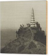 Mennie, Donald The Grandeur Of The Gorges. Fifty Photographic Studies... Of China's Great Waterway,  Wood Print