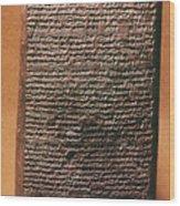 Mesopotamian Cuneiform Wood Print