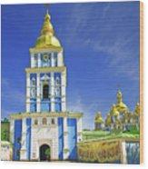Mikhailovsky Golden-roof Cathedral Wood Print