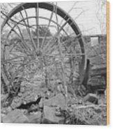 Mill IIi Wood Print