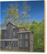 Mill Montauk State Park Mo Dsc02458 Wood Print