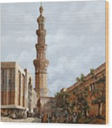 Minareto E Mercato Wood Print