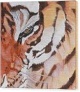 Minsha Wood Print