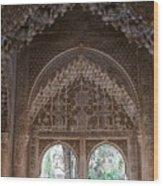 Mirador De Daraxa Wood Print