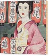 Miss Hanamaru at Osaka Festival Wood Print