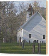 Missionary Bapist Church  Wood Print