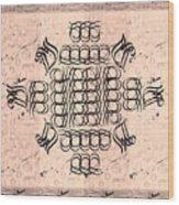 Mmonogram Stripes Lite Mauve Charcoal Wood Print