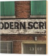 Modern Screw Wood Print