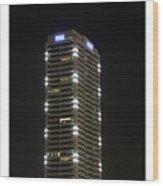 Modern Skyscraper  Wood Print