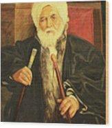 Mohamed Al Khalidi Wood Print