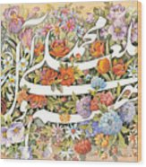 Mohammad Prophet Wood Print