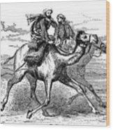 Mohammed (570-632) Wood Print