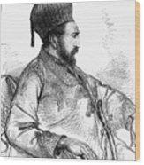 Mohammed Yakub Khan Wood Print