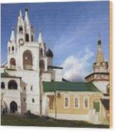 Monastery In Zvenigorod, Russia Wood Print