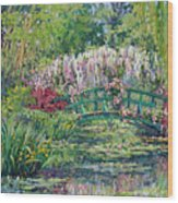 Monets Pond In Spring Wood Print