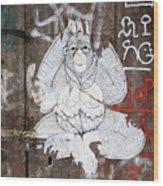 Monkey With Eyes Wood Print