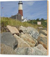 Montauk Lighthouse 2 Wood Print