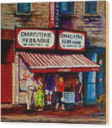 Montreal Paintings  Available For Fundraisers By Streetscene  Artist Carole Spandau  Wood Print