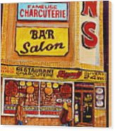 Montreal Paintings Dunns Restaurant Streets Of Montreal Wood Print