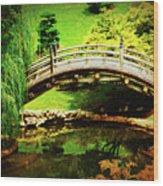 Moon Bridge At Huntington Wood Print