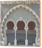 Moorish Fountain Of Sintra Wood Print
