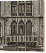 Moorish Style Windows Venice Monotone_dsc1450_02282017 Wood Print