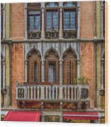 Moorish Style Windows Venice_dsc1450_02282017 Wood Print