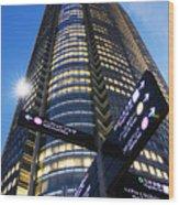 Mori Tower Wood Print